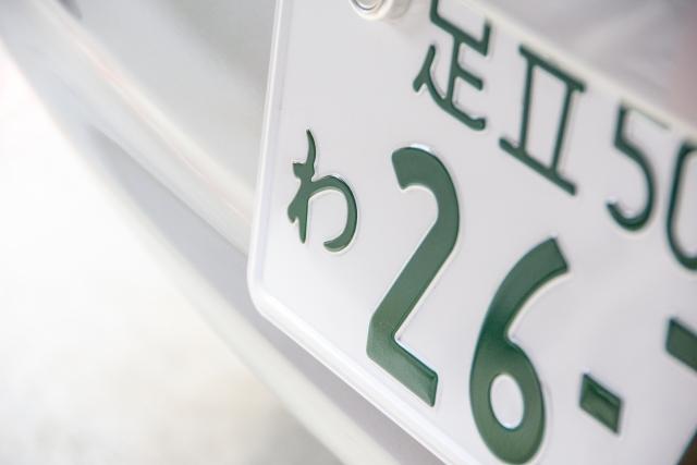 レンタカーナンバー
