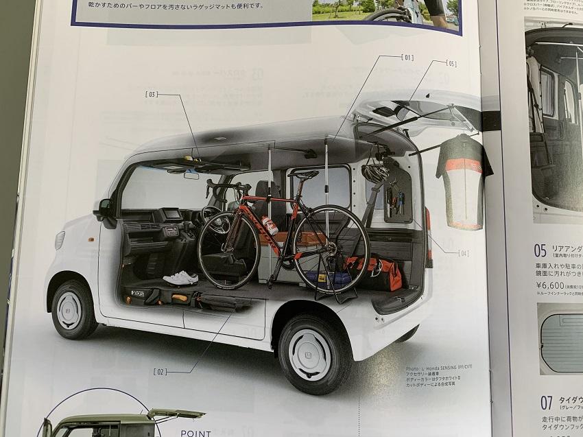 N-VANに自転車を載せたら